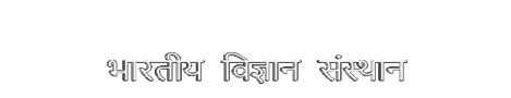 Indian Institute of Science